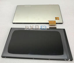 4.3吋 電容觸控 1600萬色IPS全視角 TFT液晶屏 LCD支持 MCU8080及RGB介面 RGB888