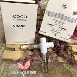 ‧* 小綿羊彩妝 *‧ Chanel香奈兒白色COCO MADEMOISELLE小姐女士香水//2ml噴頭試管香水