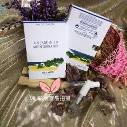 ?* 小綿羊彩妝 *?愛馬仕 地中海花園2m試管香水小樣清新持久淡香水