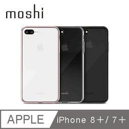 Moshi Vitros for iPhone 8 Plus/7 Plus 超薄透亮保護背殼 送玻璃保護貼