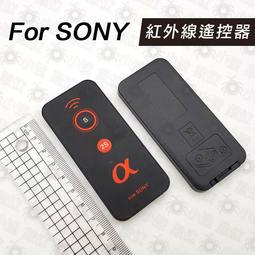 SONY 相機  紅外線遙控器 A99 II A6500 A7 II A7S II A7R II A77 II