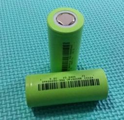 【鋰電王】鋰鐵電池3,2V 26650   3200mah