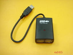 【全冠】高品質USB 1公轉4母擴充槽.1轉4擴充槽.USB HUB擴充器 (vn1415)便宜賣