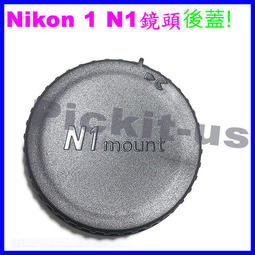 nikon 1 N1 微單眼的 鏡頭後蓋 鏡頭 後蓋  副廠 J5 J4 J3 J2 J1 V3 V2 V1 S2 S1
