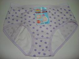 [小雪的褲坊]CK心型.透氣.舒適不外漏.中腰生理褲(M.L.XL尺碼)$35編號373