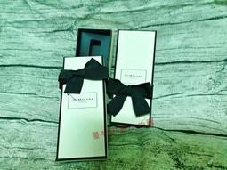 Jo Malone 祖馬龍 原廠禮盒空盒 長方形 30ml 盒子 單個售價