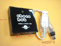【全冠】USB2.0 4 PORT Mini HUB 5V2A 1轉4USB擴充槽.擴充器(vn2257-2