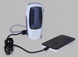 新款日本斯特林太陽能警報器 充電器 手搖多功能收音機手電筒行動電源