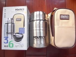 理想牌 PERFECT真空燜燒罐 500ml 附湯匙/提袋 極緻316不鏽鋼食物罐/悶燒罐/便當盒