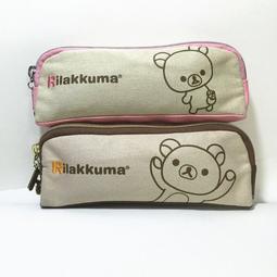 ☆Juicy☆日本 Rilakkuma 拉拉熊 懶懶熊 輕鬆小熊 熊哥 化妝包 手拿包 收納袋 小物包 筆袋 3309