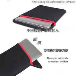 *金禾*10吋 筆電 平板 電腦保護套 避震袋 防震包 電腦包 直式筆電包 電腦內袋 豎式長型 筆電內包