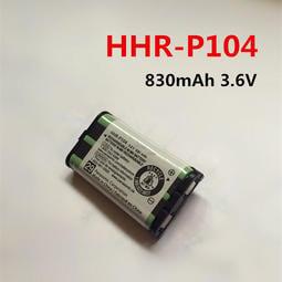 全新替代 Panasonic 國際牌 松下 HHR-P104 無線電話專用電池