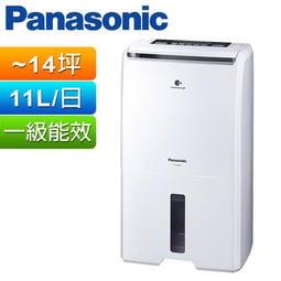 Panasonic 國際牌11公升除濕機 F-Y22EN 除濕專用型 超低特價