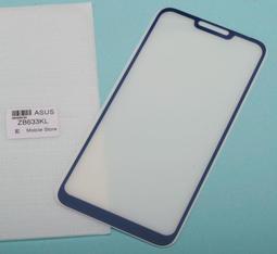 ASUS Zenfone MAX (M2) 6.3吋 X01AD 華碩 ZB633KL 鋼化玻璃膜 螢幕保護貼