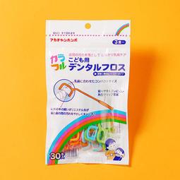 【姑嫂玩日本代GO】日本幼兒/兒童 彩色牙線 阿卡將 AKACHAN本鋪販賣
