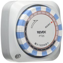 現貨 REVEX PT25 計時器 定時器 電毯 電熱毯 好用