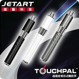 【新世紀】Jetart 捷藝 TouchPal 伸縮系列 金屬筆身 高感度觸控筆 TP3000