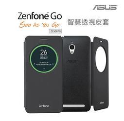 原廠皮套 華碩 ASUS ZenFone GO (ZC500TG) 5吋 智慧皮套/手機殼【馬尼行動通訊】