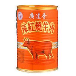 [陳媽媽雜貨舖] 廣達香 辣 紅燒牛肉 (440g/罐)