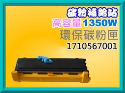碳粉補給站【附發票】 Konica Minolta 1350W /1380MF/1390黑色環保碳粉匣 / 6K