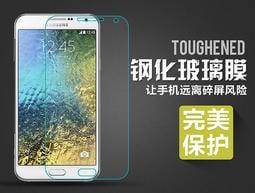 三星 A7[2015] 鋼化膜玻璃膜 Samsung Galaxy A7 A8[2015]下標區 高清防刮手機膜 保護貼