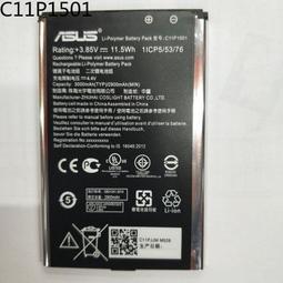 ASUS 華碩 C11P1501 電池 ZenFone 2 ZE550KL ZE601KL ZD551KL