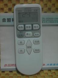 100%全新 HITACHI 日立 變頻冷暖氣 遙控器 適用:RAR-07T1~11 全系列 (免設定)