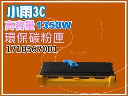 小雨3C【附發票】Konica Minolta 1350W /1380MF/1390黑色環保碳粉匣 / 6K