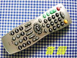 音圓點歌機用遙控器(IYR-8801)適用銀河系、 鑽石機 、音樂站、太陽系、雙子星-【便利網】