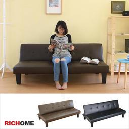 【RICHOME】♥現貨♥《DM超值時尚沙發床-2色》 床墊 沙發 床架 折疊床 看護床 椅子 套房 雙人CH1046