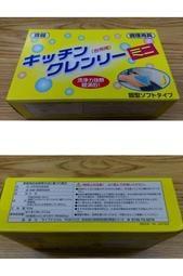 『好厝邊』日本進口 無磷洗碗皂 中性不傷手 日本原裝進口 日本製天然濃縮省用洗潔皂