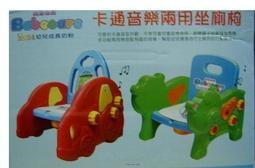 幼兒童音樂椅子造型學習便盆 馬桶 小椅子 兒童椅
