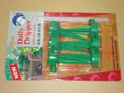 專利品 六支裝 可調式自動澆水器 可調式盆栽自動澆水器 台灣製造