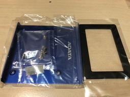 威剛 SSD 2.5吋轉3.5套件 鋁架*1 螺絲包*1 墊高片*1
