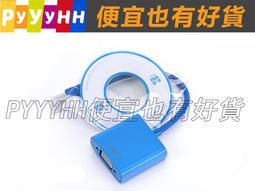 USB3.0轉VGA usb轉vga 外接顯示卡 影響訊號線 投影儀界面 轉換器 USB3.0 TO VGA 轉換接頭