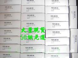 【Mr&Miss】附發票 IR71/DP-730 WP560收銀機色帶 發票機 DP730 WP520 B