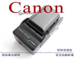 CANON專用充電器LP-E6 EOS- 7D 60D 6D 5D3 mark3 5D2 mark2 5D II III
