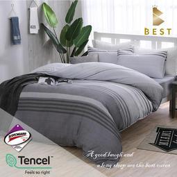 【BEST貝思特】現貨 3M頂級天絲床包組 (單人/雙人/加大/特大) 兩用被床包 TENCEL+3M弔牌 絲慕