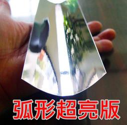 【效果加倍】【萬國-節光板】T5/T8反射板/紫外線/殺菌燈/吸頂燈/燈座/層板燈/山型燈/燈管/LED