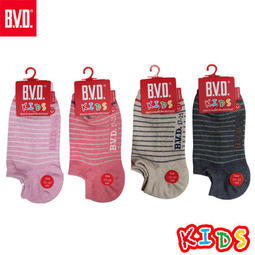 BVD童襪 簡約條紋氣墊童踝襪 LINE:qz1967323