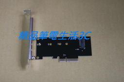 三星XP941 SM951 intel 600p M.2 nvme PCIe SSD轉PCI-E X4轉接卡