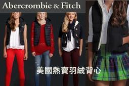 2015新款Abercrombie Fitch 小鹿女式羽絨馬甲 af修身帶帽 女士短款羽絨背心外套