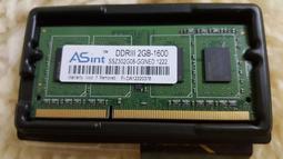 ASUS 原廠用ASint DDRIII 2GB-1600筆記型電腦記憶體