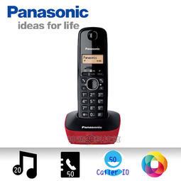 [福氣紅] 全新 Panasonic KX-TG1611 DECT數位無線電話 雙模來電顯示 螢幕背光燈 防指紋錶面