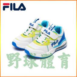 〈ERey野球王〉FILA KIDS 大童RB氣墊慢跑鞋 白藍黃 3-J402V-133