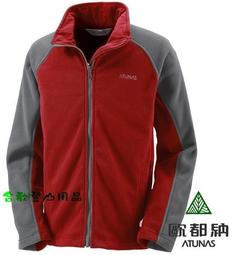 【合歡戶外】ATUNAS 歐都納 A-G1035M POLARTEC 保暖外套