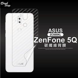 H10A6 ZC600KL 碳纖維 背膜 ASUS ZenFone 5Q X017DA 軟膜背貼後膜 保護貼 透明手機貼