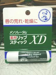 購於日本小護士 曼秀雷敦XD 滋潤護唇膏4g