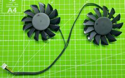 全新微星GTX660/660TI/760/650TI顯卡風扇(雙風扇)