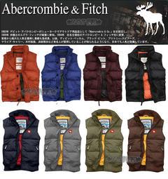 Abercrombie&Fitch(A&F)~男女款立領羽絨背心35款 A&F馬甲 AF背心外套 兩
